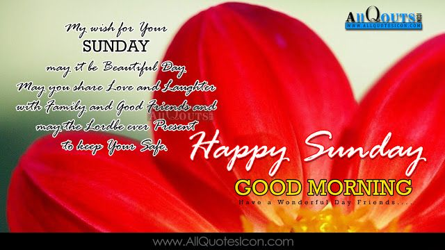 Happy Sunday Quotes Pictures Latest New Good Morning Quotes In