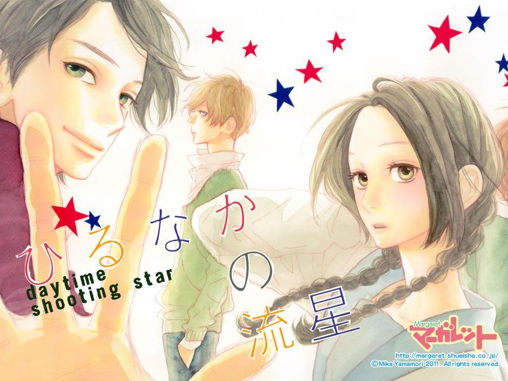 Hirunaka No Ryuusei Wallpaper やまもり三香 ひるなかの流星 自由の翼