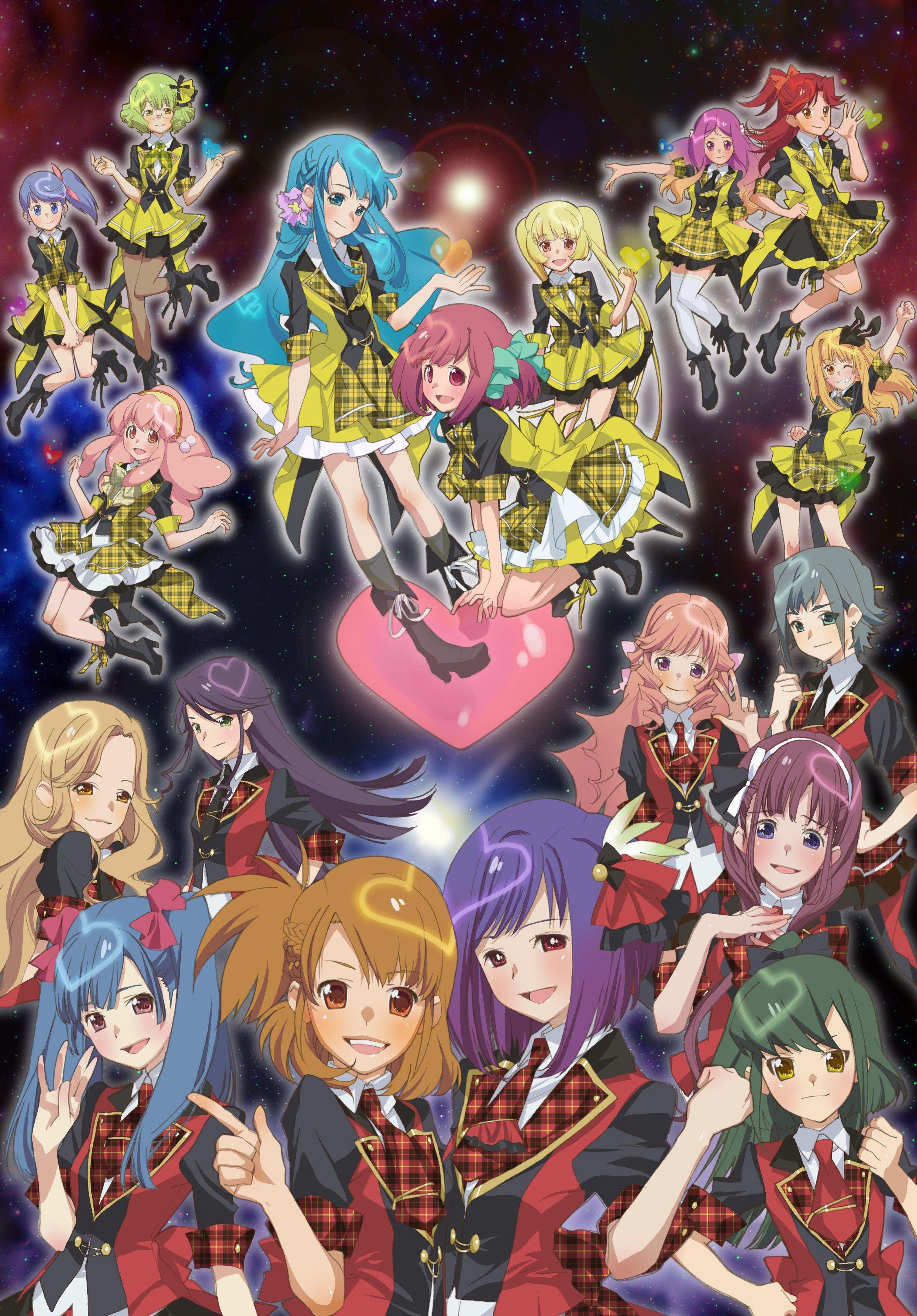 AKB 0048 #anime #manga #girls #shoujo #cute