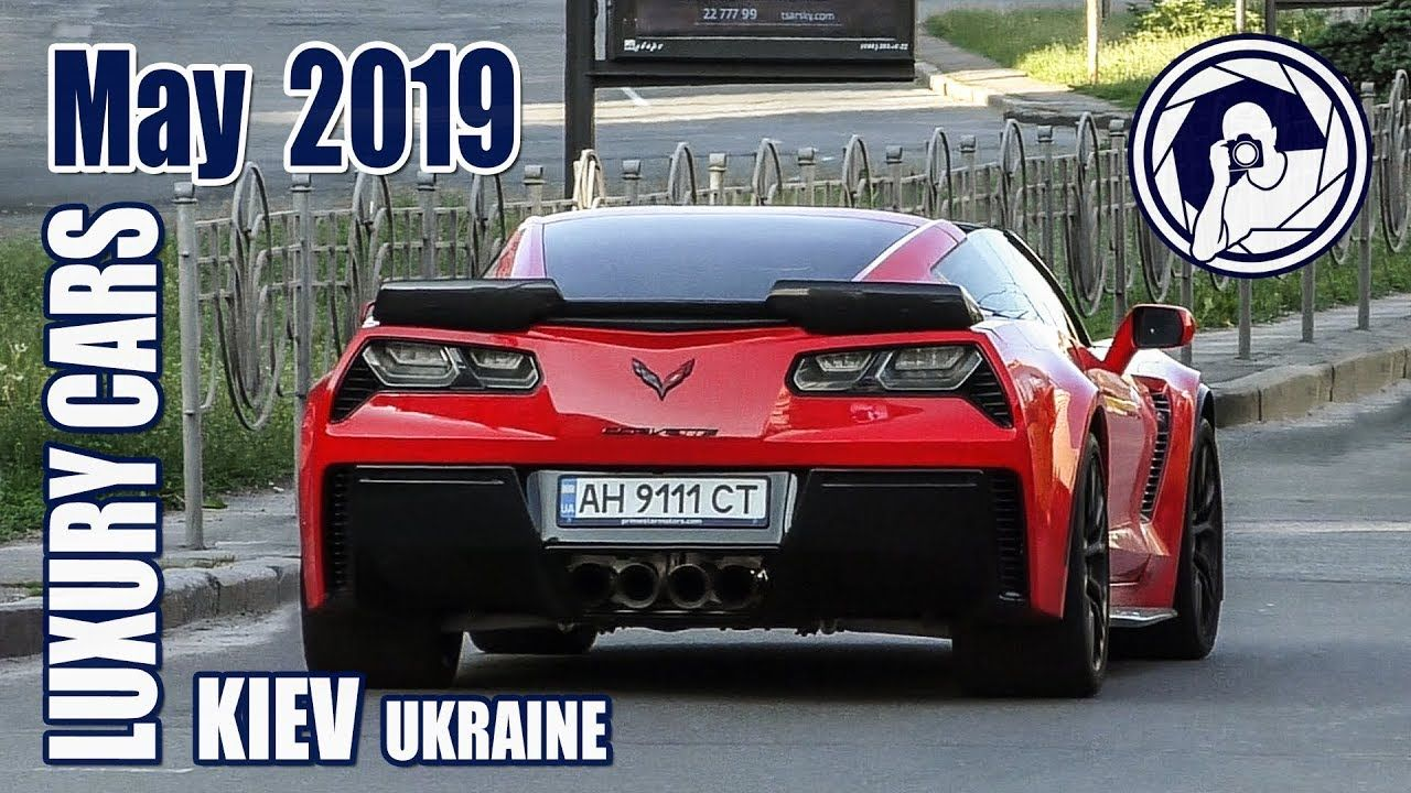 Luxury Cars In Kiev 05 2019 Chevrolet Corvette Z06 Luxury Cars