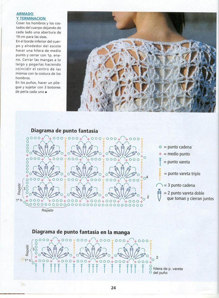 Jersey Blanco Crochet Dibujos Enlazados - Patrones Crochet | Crochet ...