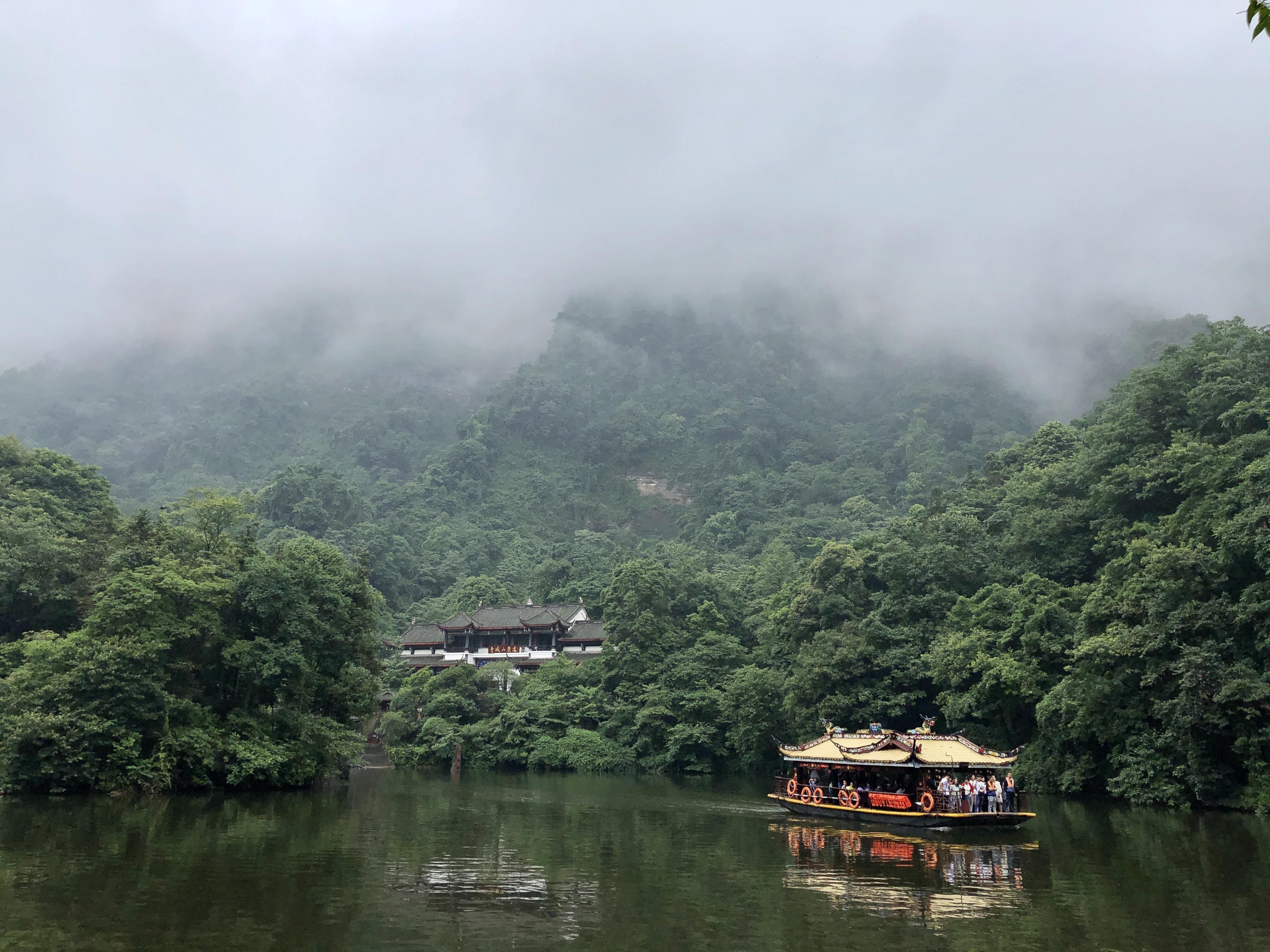 ITAP Qingcheng Mountain China #photo ...