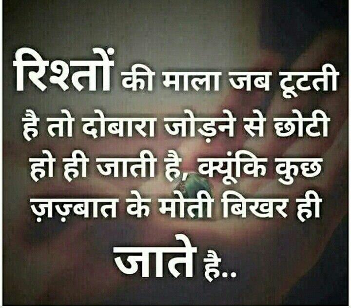 Pin By Vijay Vishwakarma On Vijay S