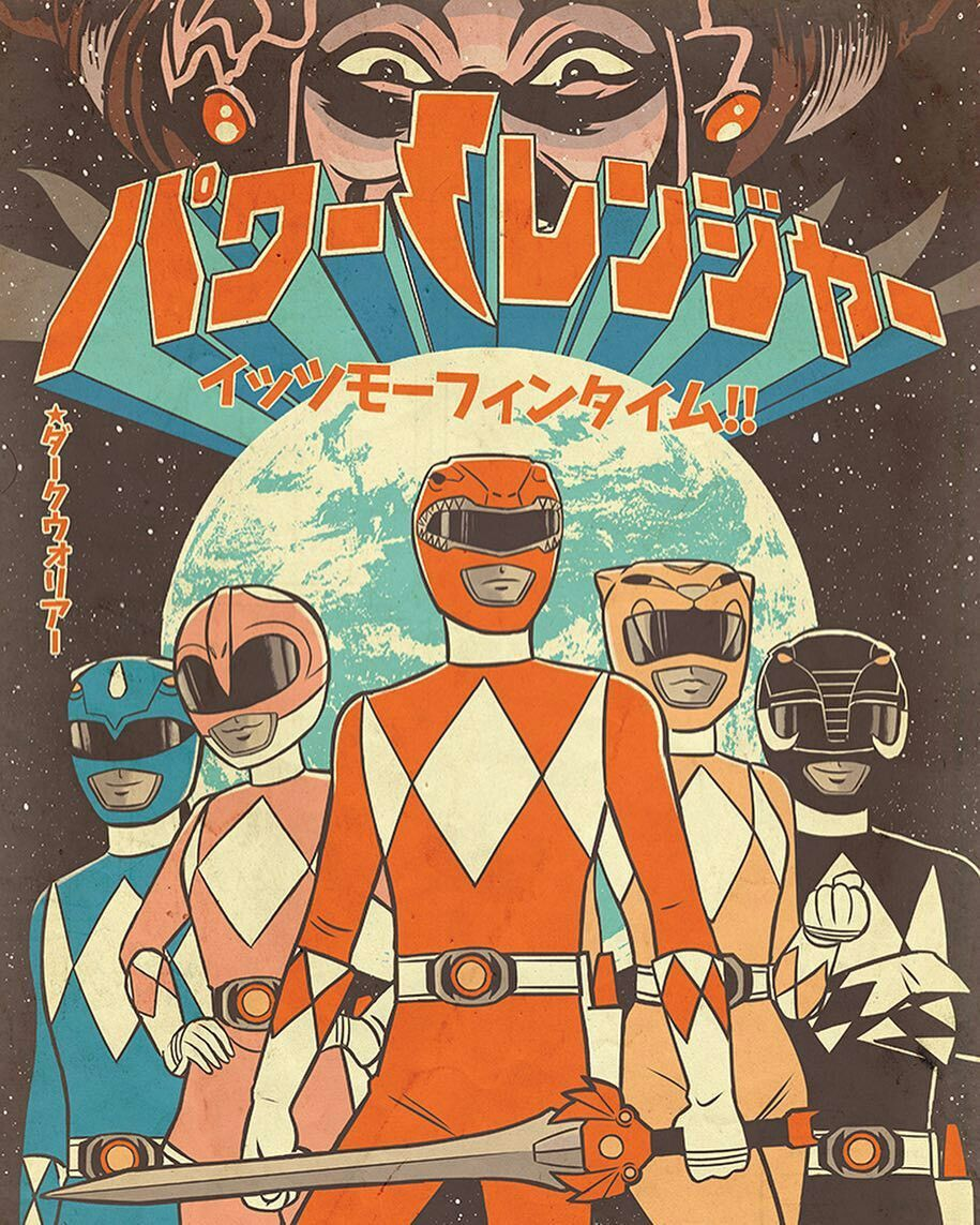 Kyoryu Sentai zyuranger | Super Sentai | Power rangers reboot, Power