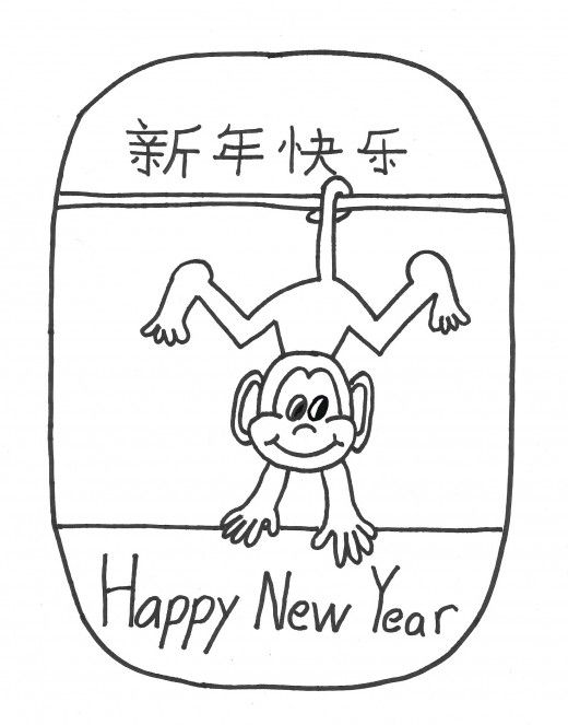 Kid crafts for year of the monkey chinese new year art for Chinese new year lantern template printable