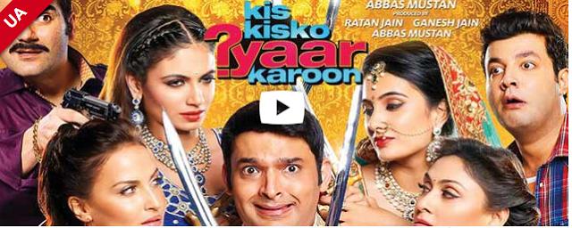 Kis Se Pyar Karu Movie Download