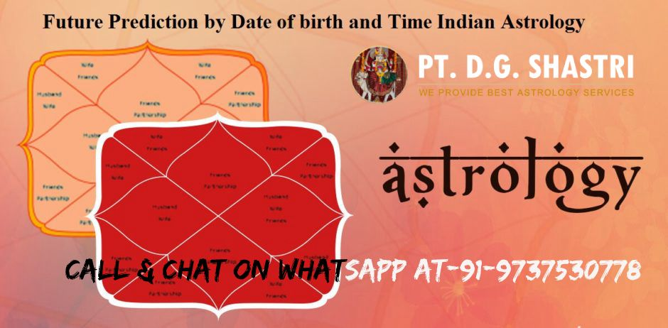 free astrology future prediction by date of birth and time