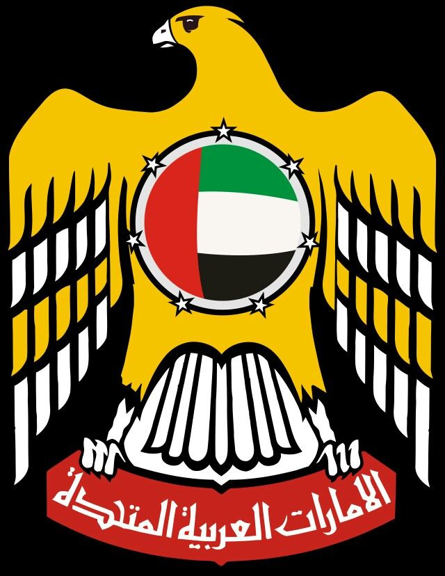 Emblem Of United Arab Emirates United Arab Emirates