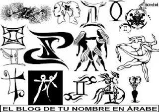 Diseño de tatuajes de simbolos: Geminis Horoscopo