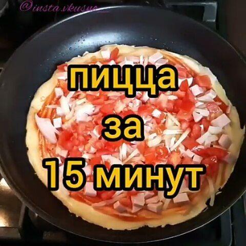 Домашняя еда инстаграм