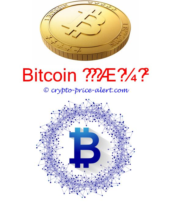 Best e wallet for cryptocurrency cryptocurrency bitcoin miner and best e wallet for cryptocurrency cryptocurrency bitcoin miner and bitcoin mining ccuart Choice Image