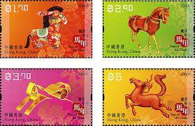 China Hongkong Stamps 2014 - Year of the Horse