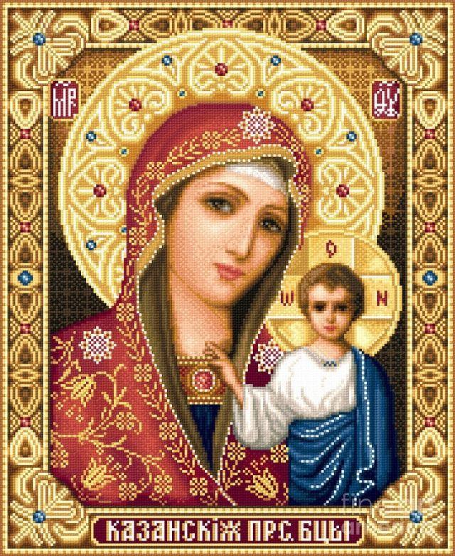 Theotokos Of Kazan Tapestry   CATHOLIC FEAST on Awestruck.tv - Every day is a Celebration
