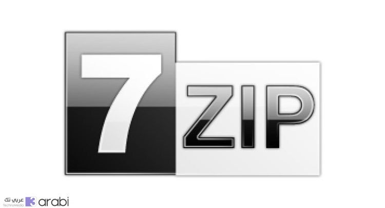 افضل برامج ضغط الملفات عربي تك Arabi Letters 7 Zip