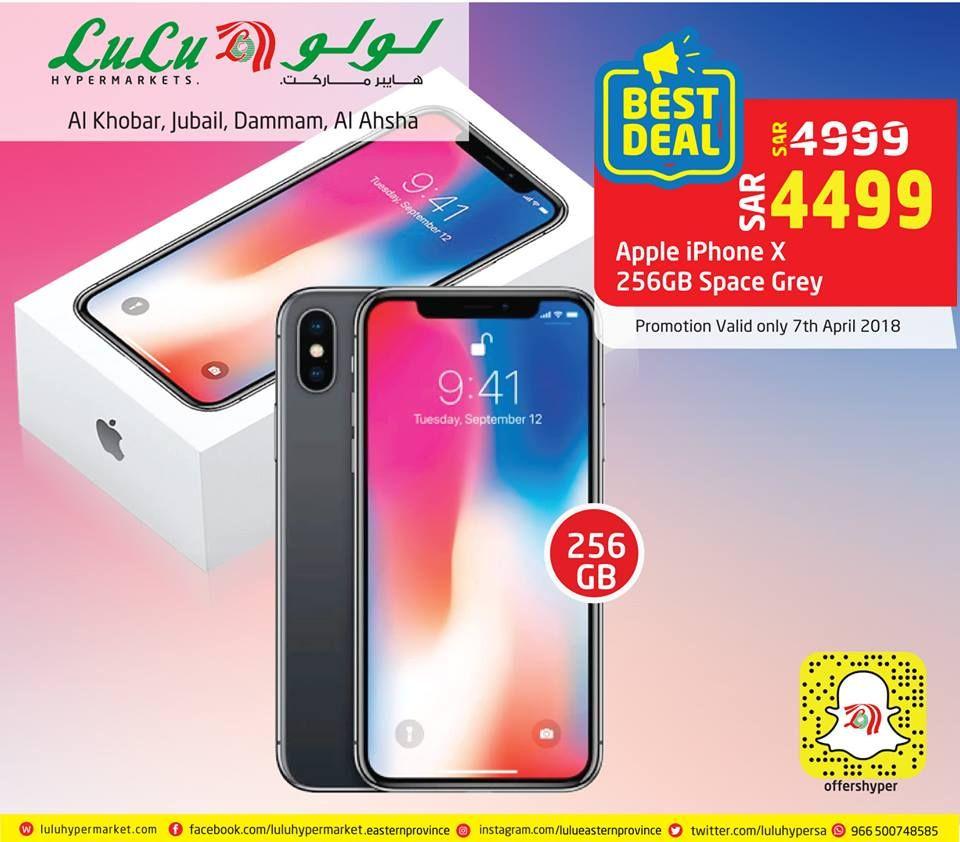 عرض الخطوط الجوية السعودية عروض اليوم الوطني 87 201 1439 Iphone Phone Electronics