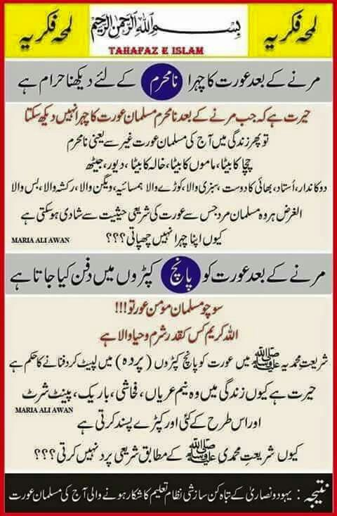Pin By Fauzia Javed On Allah Islamic Quotes Islam Quotes