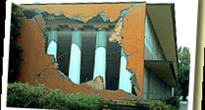 April 1981 – Taylor Hall, CSUC