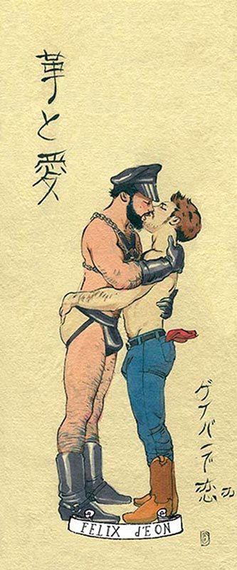 gay-mature-japanese-men