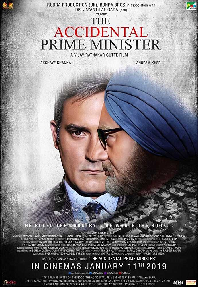 The Accidental Prime Minister Unlimited online Hindi