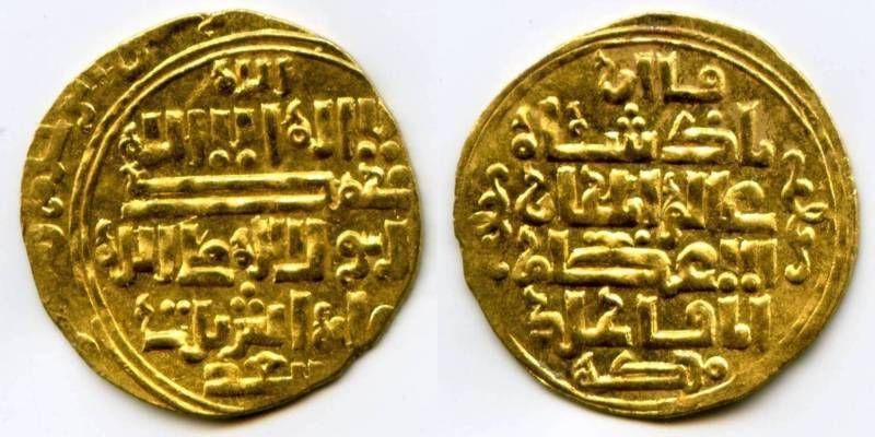 A Magnificent Medieval Islamic Gold Dinar Struck By The Persian