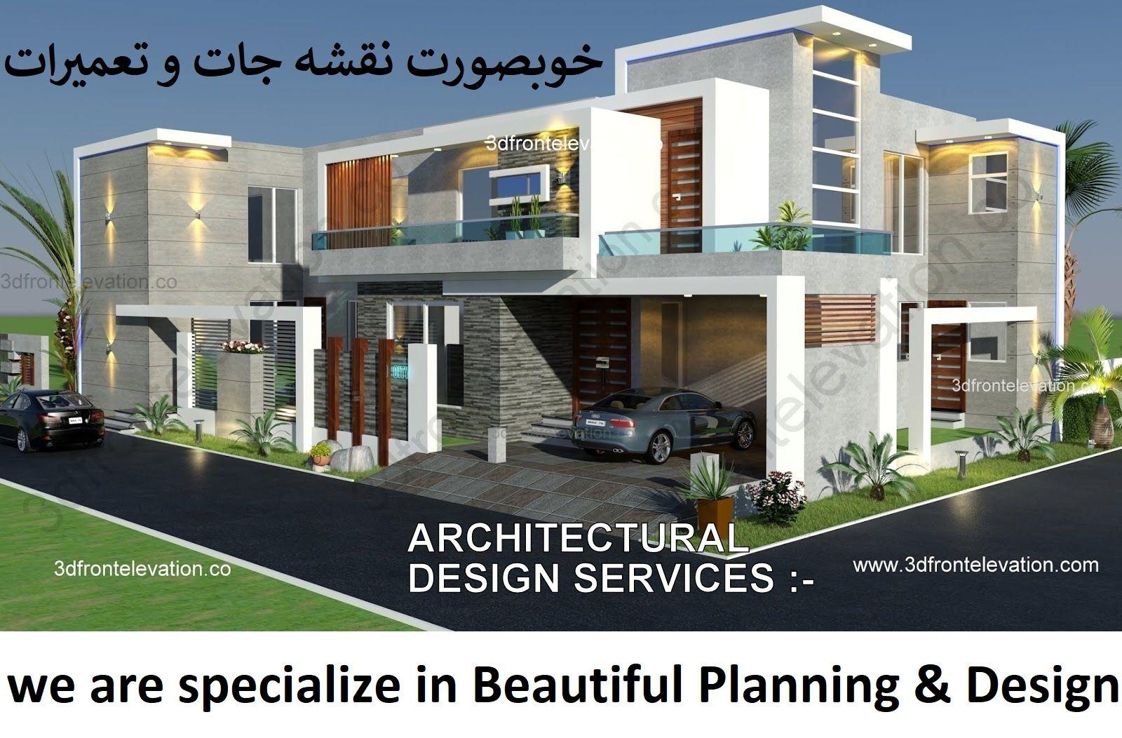Australian Architectural Modern Corner House 1 Kanal Plan For Sale Latest Pakistani Mini Pool Home Design Plans House New House Plans