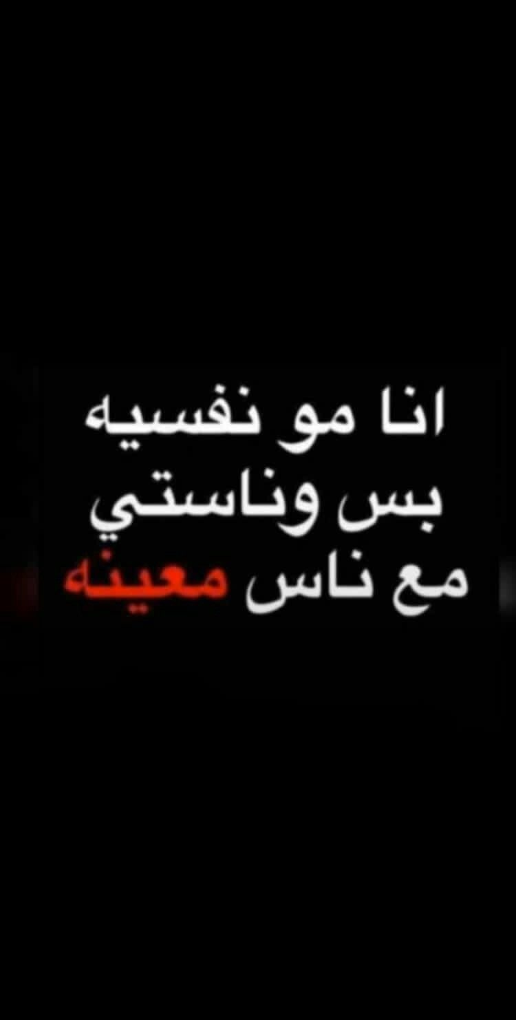 Pin By F Hassan On 26 Laughing Quotes Funny Arabic Quotes Funny Quotes