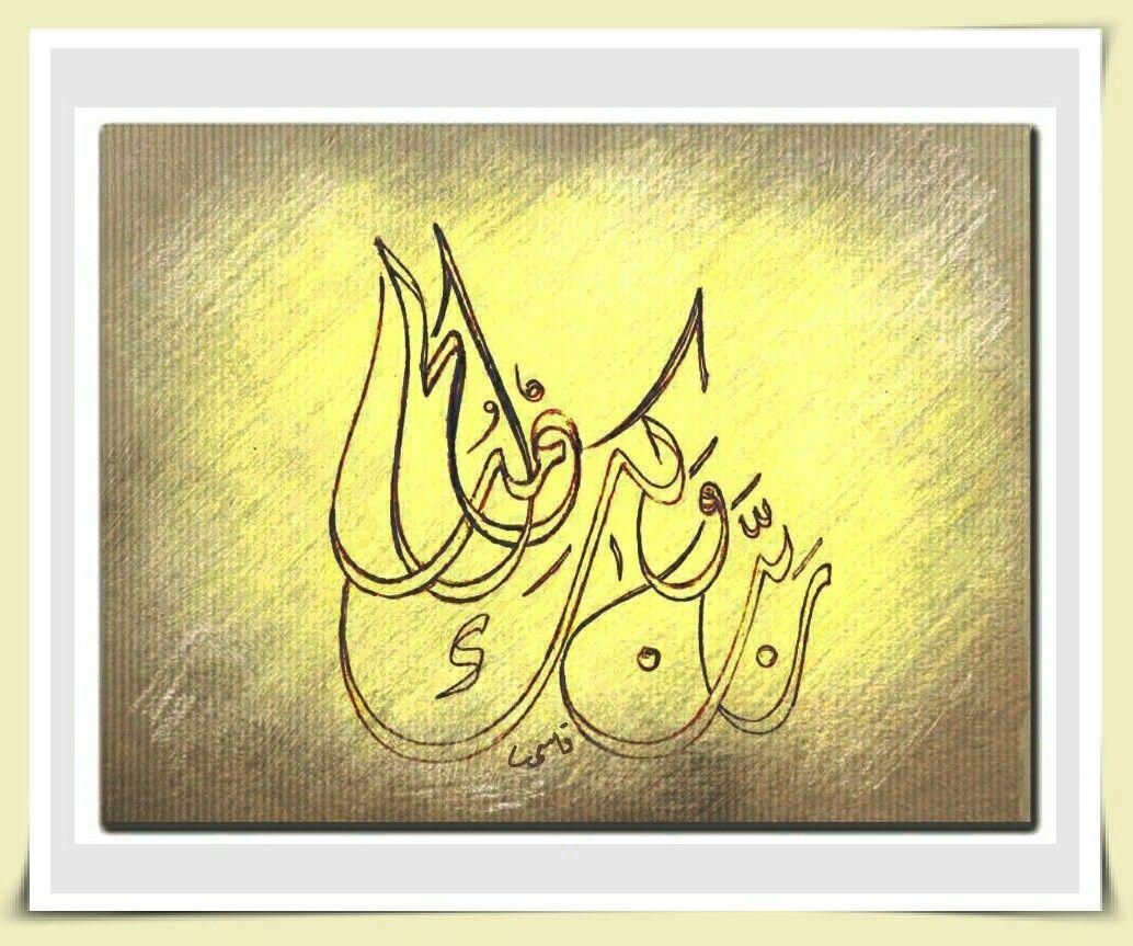 من أعمالى Arabic Calligraphy Art Calligraphy