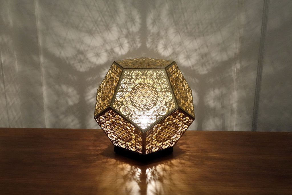 Hybycozo dodecahedron table light lights fractals and for Dodecahedron light fixture