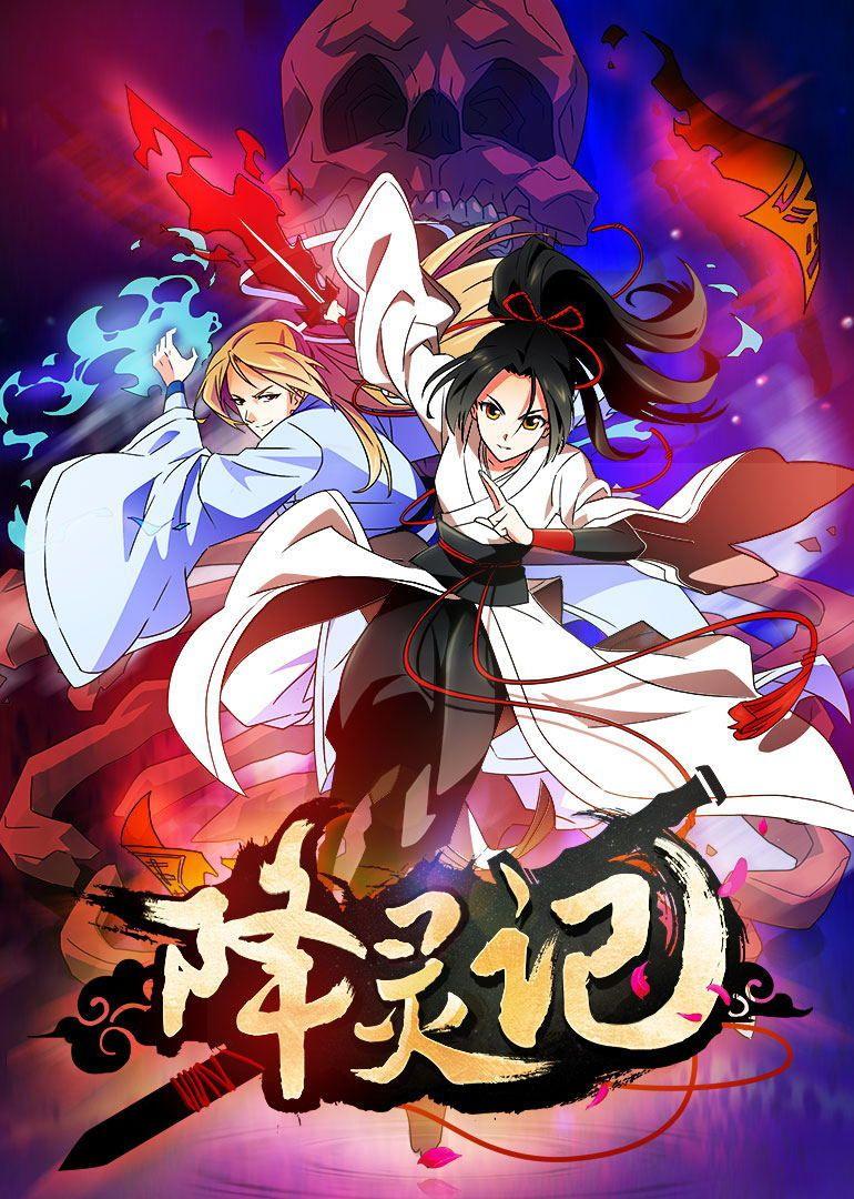 Mundo Donghua Anime, Recorrer el mundo, El exorcista