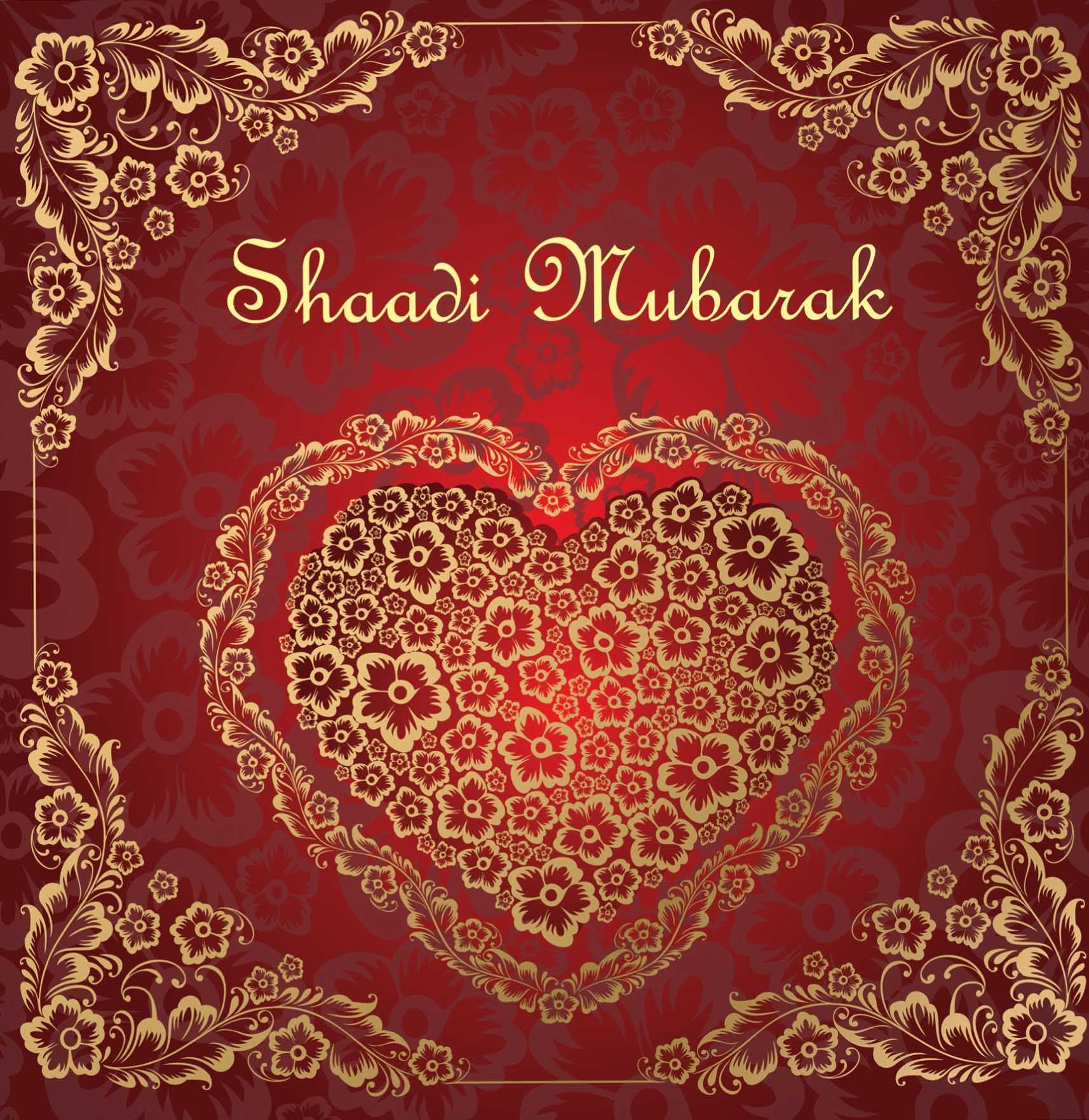 Shaadi Mubarak Islamic Greeting Cards Cards, Greeting