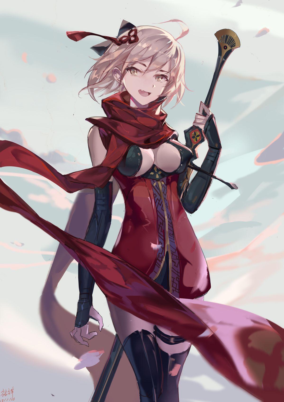 Anime dämonen girl