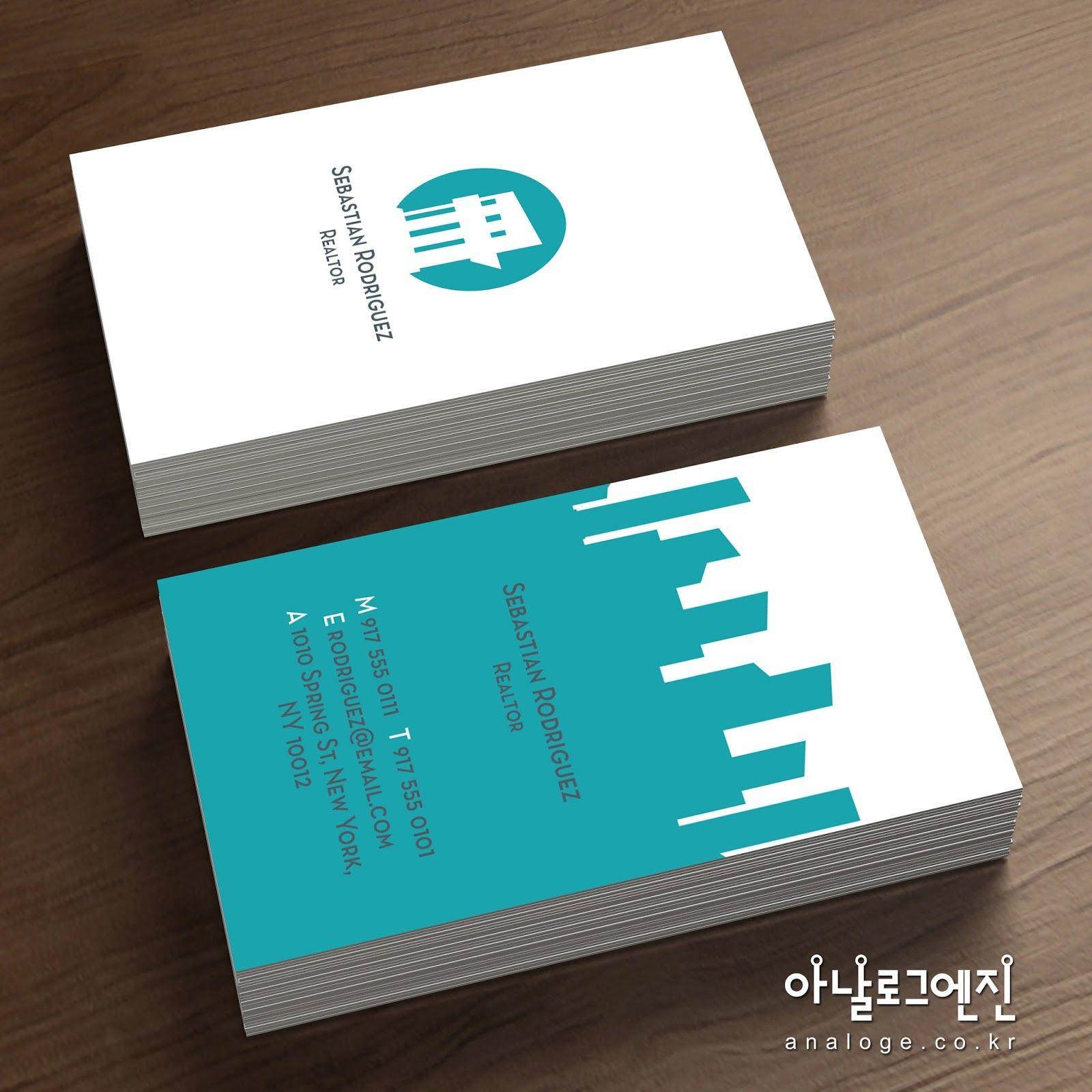 명함 디자인 - Google 검색 | business card | Pinterest | Business cards