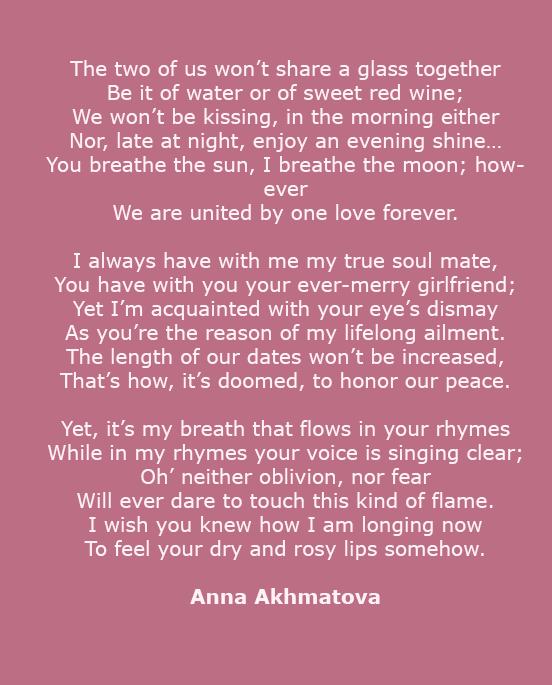 AnnaAkhmatova The two of us #AnnaAkhmatova #poem #poetry #love ...