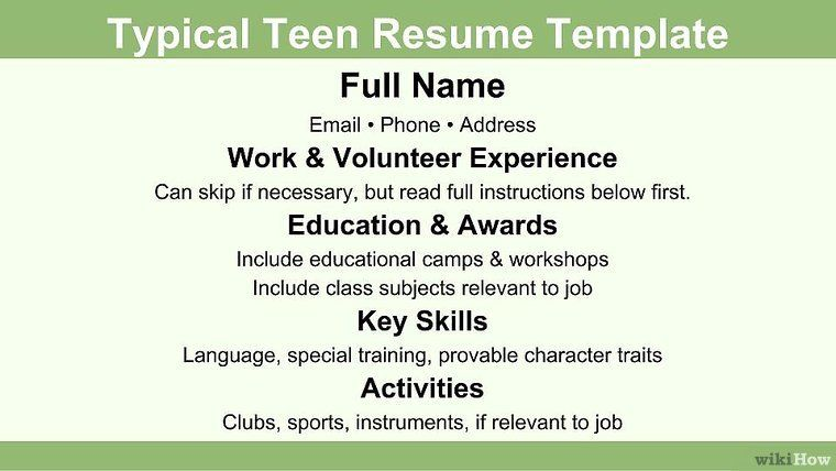 create a resume for a teenager