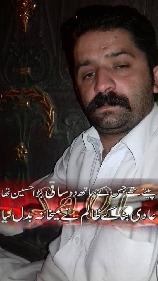 Nasir Nawaz Khan - Prince Sami sad https://www.facebook.com/nasir.nawazkhan.9