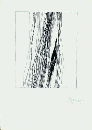 Лист 2 (Серия графических работ к стихам Геннадия Айги) Бумага, тушь  36,5х25  1990  Из коллекции Музея актуального актуального искусства ART4.ru