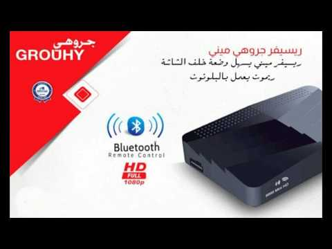 سوفت وير باحدث ملف قنوات Grouhy 9999 Mini Hd بلوتوث Youtube Bluetooth Remote Phone Samsung Galaxy Phone