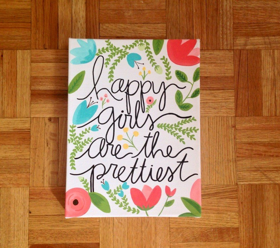Hy S Are The Prettiest Canvas Quote Inspirational Wall Decor Nursery