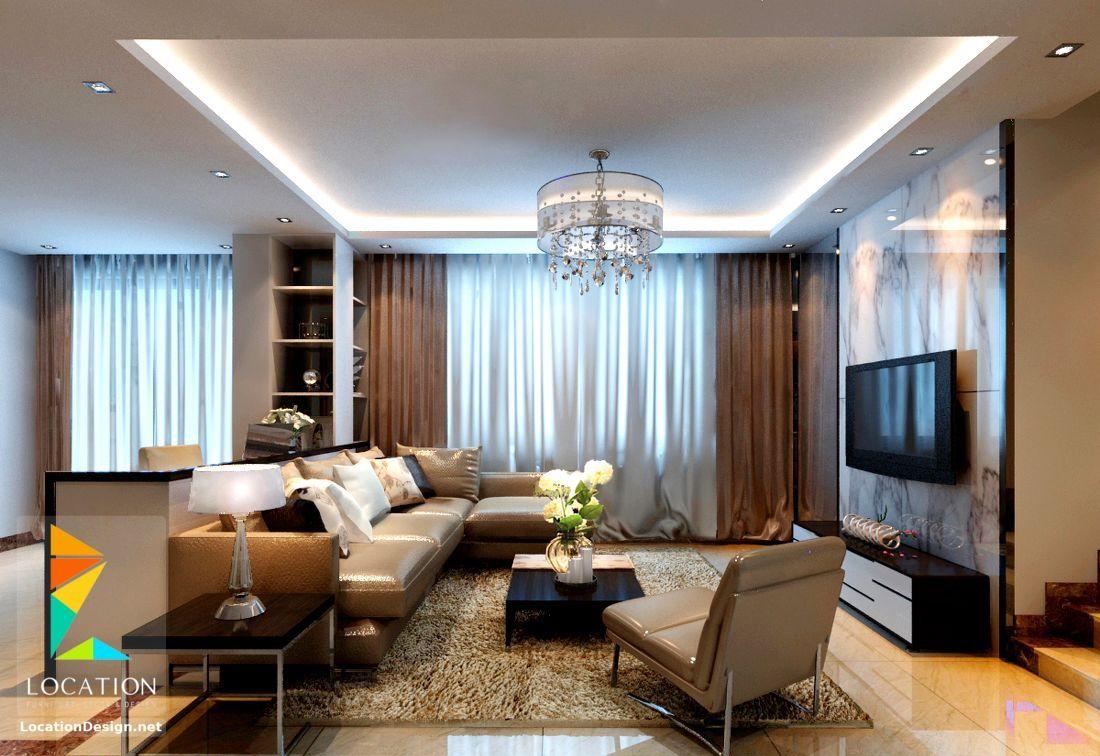 غرف معيشة ديكورات مودرن للصاله 2018 2019 لوكشين ديزين نت Living Room Modern Curtains Living Room Modern Modern Room