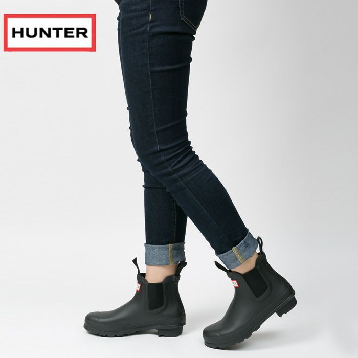 hunter chelsea boot outfit google search shoes wellies pinterest chelsea boots outfit. Black Bedroom Furniture Sets. Home Design Ideas