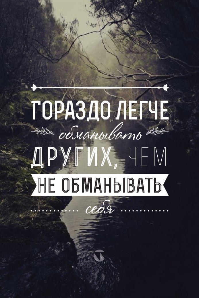 Russian Love Quotes : russian, quotes, Russian, Quotes., QuotesGram, Quotes,, Quote, Posters,, Quotes