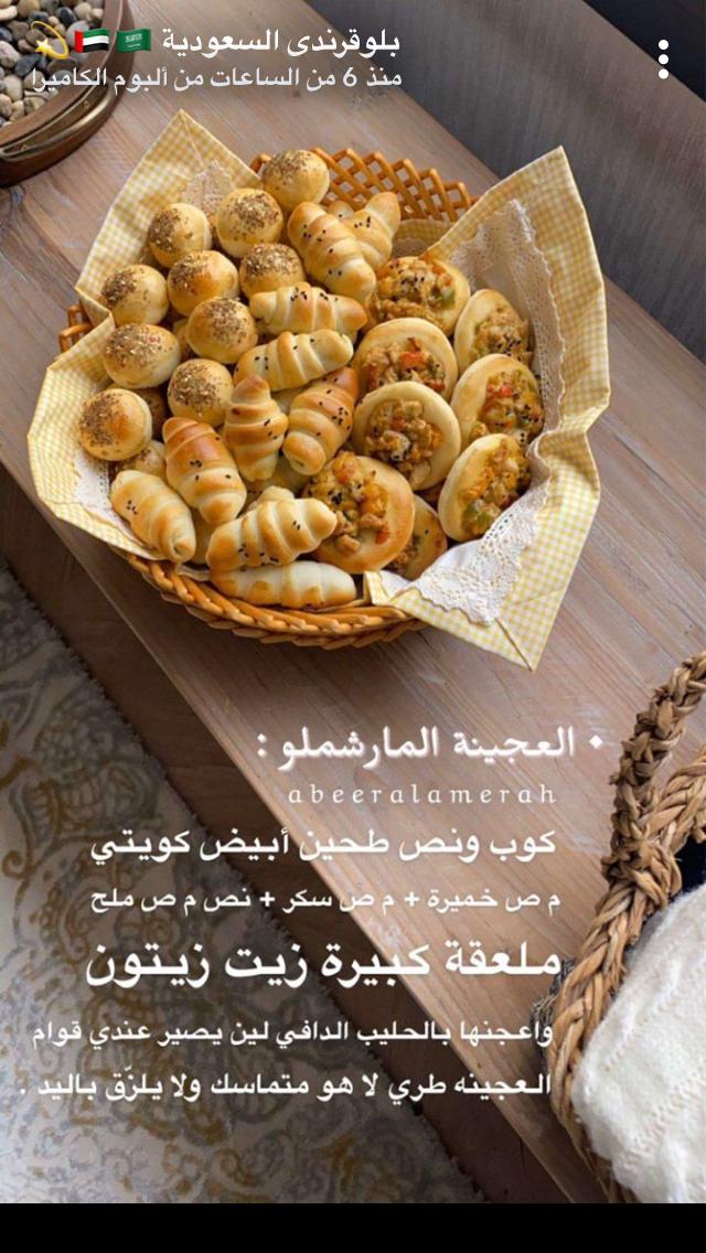 Pin By Wafaa Alharbi On وصفات Food Garnishes Food Drinks Dessert Cooking Recipes Desserts
