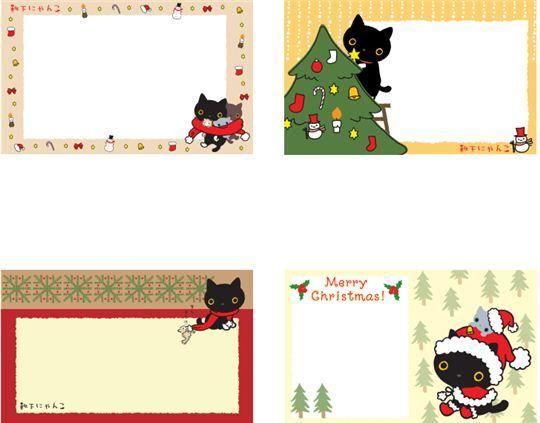 FREE Printable Christmas Cards   by San-X Kawaii Kritters