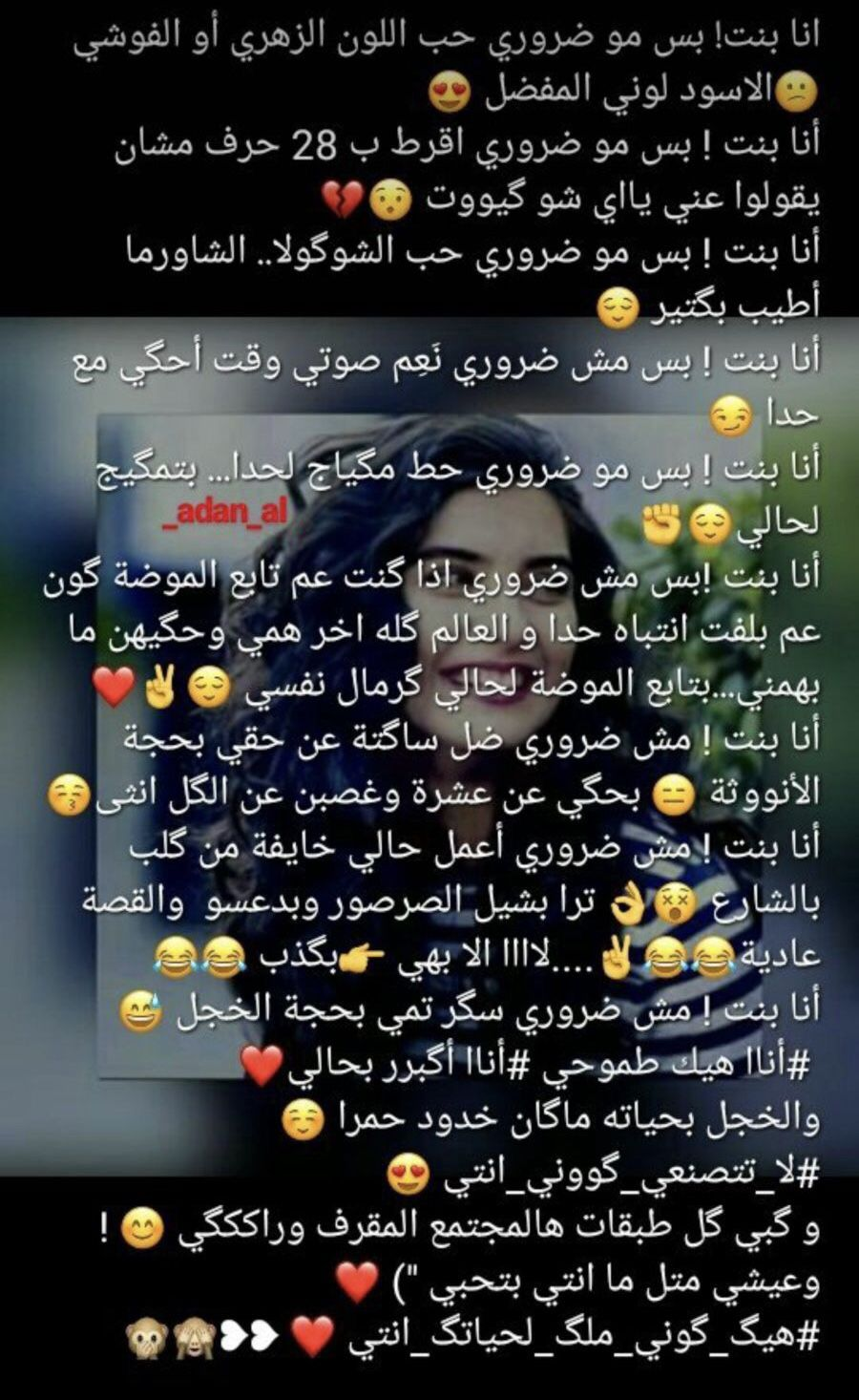 Pin By Lina Outman On Arabic Quotes Arabic Funny Arabic Quotes Words