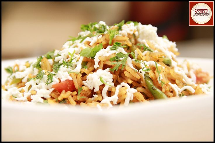 #Veg #Biryani is a popular #maincourse #recipe made with #spices and #vegetables. Recipe : http://youtu.be/ikMaRW0mFWw
