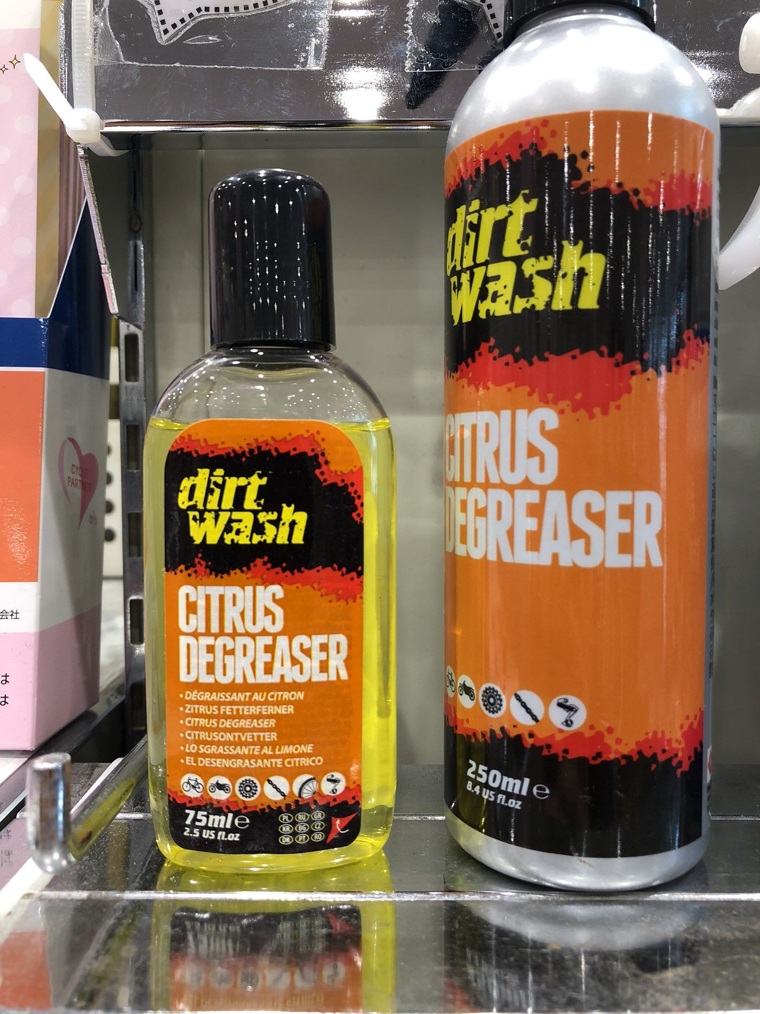 サイクルベースあさひ 姫路大津店 On Twitter Citrus Degreaser Degreasers Citrus