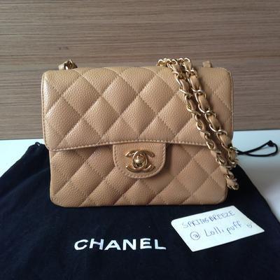 3f1b428dcc03 RARE! Chanel Vintage Beige Durable Caviar Classic Mini Rectangle Flap Bag