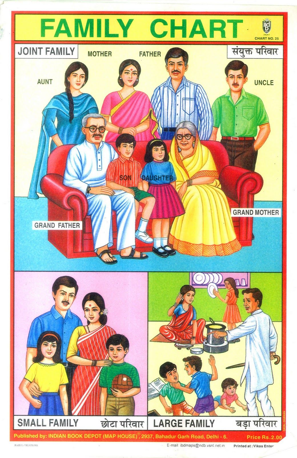my family in hindi Translation for 'family' in the free english-hindi dictionary and many other hindi translations.
