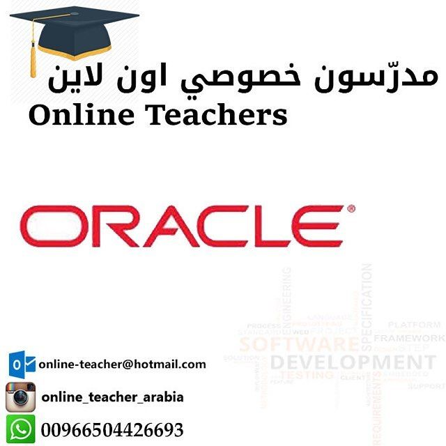 Instagram Photo By مدرس خصوصي ومشاريع جامعية Apr 24 2016 At 8 16am Utc Online Teachers Tech Company Logos Company Logo