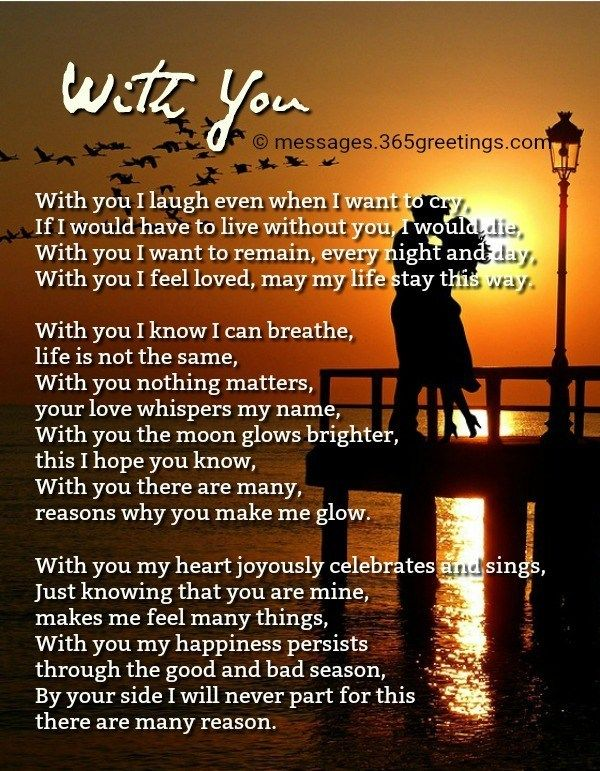 love poem: With You (With images)   Romantic love poems